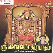 Sanskrit Sri Venkatesa Suprapatham Songs