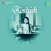 Koshish Songs