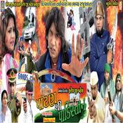 Paatan Thi Pakistan Songs