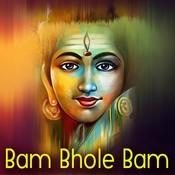 Bam Bhole Bam Songs