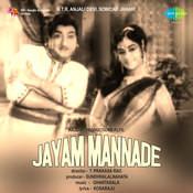 Jayam Mannade Tlg Songs