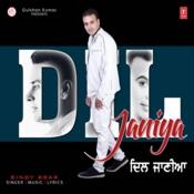Dil Janiya Songs