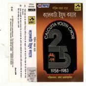 Calcutta Youth Choir Pachish Bachhar Songs