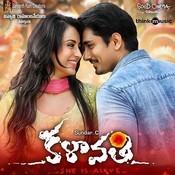 Kalaa Oho Kala MP3 Song Download- Kalavathi Kalaa Oho Kala