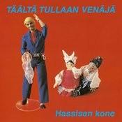 Täältä Tullaan Venäjä Songs