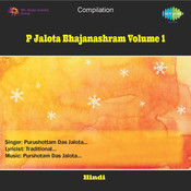 Bhajan Satsang - Purusottam Das Jalota Vol 2 Songs