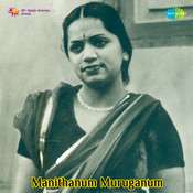 Manithanum Muruganum Songs