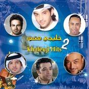 Khaleeji Hits Vol II Songs
