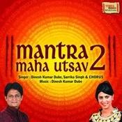 shri ramchandra kripalu bhajman mp3 download
