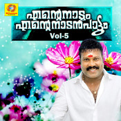 Ente Naadum Ente Naadan Pattum, Vol. 5 Songs