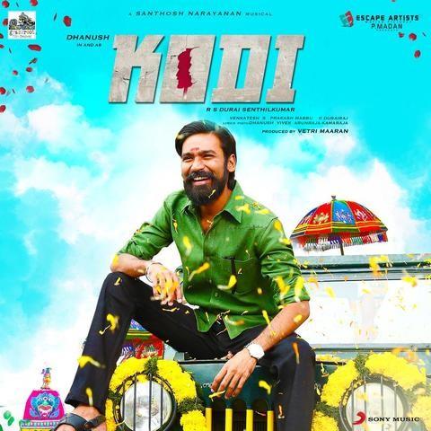 E movie songs kala kala song jiiva nayantara srikanth deva - 3 5