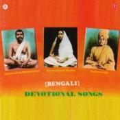 Vir Senapati Vivekananda Song