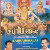 Sandhanam Manakkum Sabharimalai Songs