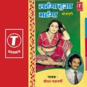 Lahanga Hua Manhaga Songs