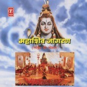 Mahashiv Jagran(Live Show Special) - Vol.3 Song