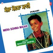 Mera Sohna Maahi Songs