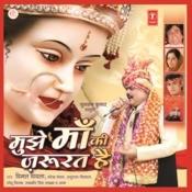 Mujhe Maa Ki Zaroorat Hai Songs