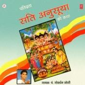 Pativarta Sati Anusuya Ki Katha Songs