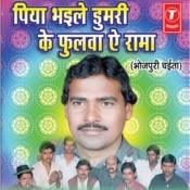 Piya Bhaile Dumri Ke Phulwa Ae Rama Songs