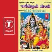 Parvati Ji Ni Mojadi Songs