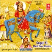Gogaji Ki Mach Gaee Dhoom Songs