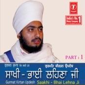 Saakhi Bhai Lehna Ji Songs