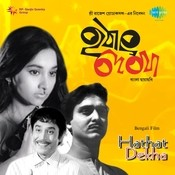 Hathat Dekha Songs