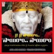 Sri Saibaba Jai Jai Baba Song