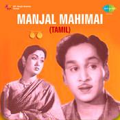 Manjal Mahimai Tml Songs