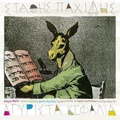 Stathis Pahidis & Ta Agyrista Kefalia Songs