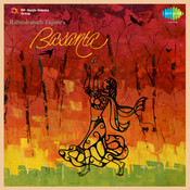 Basanta - Tagore Songs And Recitations  Songs