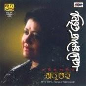 Nibhrito Praner Devta Ritu Guha Songs