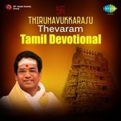 Thirunavukkarasu Thevaram Tam Dev Songs