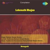 Lokenath Bhajan Songs