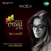 Dosar Je Jan - Iman Chakraborty Songs