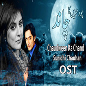 OST Chaudween Ka Chand Song
