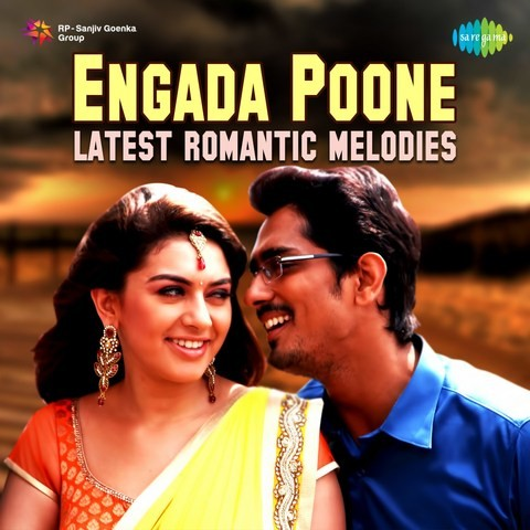 Engada Poone - Latest Romantic Melodies