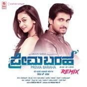 ayogya kannada mp3 songs download
