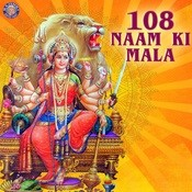 Om Namah Shivaya - 108 Times MP3 Song Download- 108 Naam Ki
