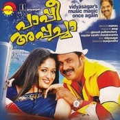 pappi appacha malayalam movie songs free download