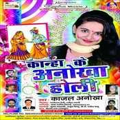 Kanha Ke Anokha Holi Songs