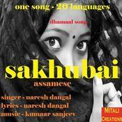 Sakhubai Assamese Songs