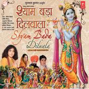 Shyam Bada Dilwala Songs