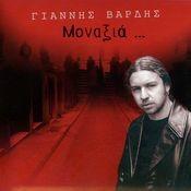 Monaxia ... Songs