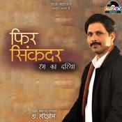 Phir Sikandar Songs