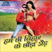 Hum Chii Bihar Ke Chhoda Chhod  Songs
