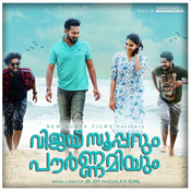 Vijay Superum Pournamiyum Songs