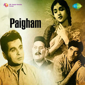Paigham Songs