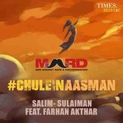 Chulein Aasman Song