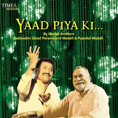 Tu Mane Ya Na Mane By Wadali Brothers Mp3 Song